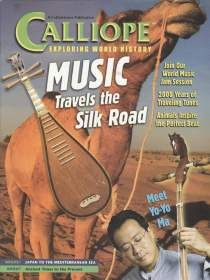 MUSIC TRAVELS THE SILK ROAD