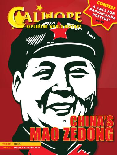 CHINA'S MAO ZEDONG