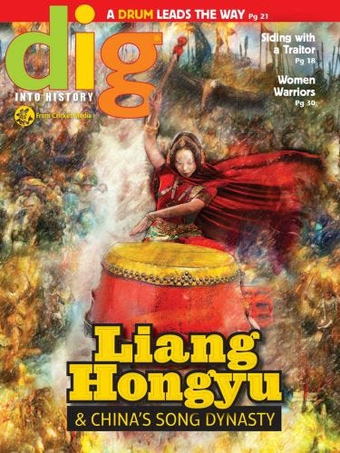 Liang Hongyu & China's Song Dynasty