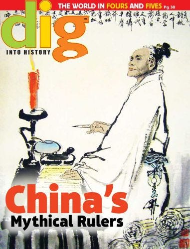 DIG NOVEMBER 2015: China's Mythical Rulers