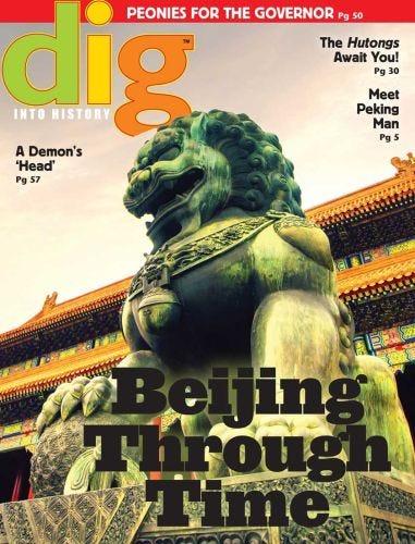 Beijing Through Time