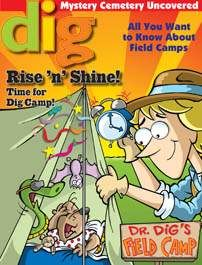 Time for DIG Camp!