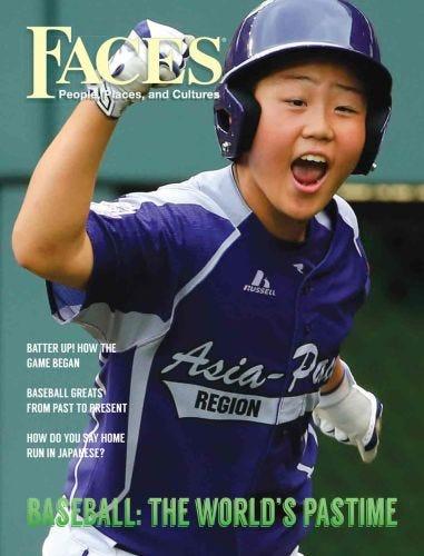 Baseball: The World's Pastime