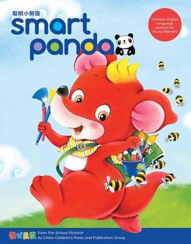 SMART PANDA Spring 2017